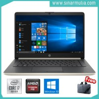 HP 14S-CF2035TX Core™ i7-10510U 8 GB RAM - 512 GB SSD - Win.10