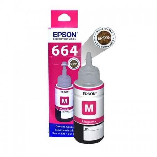 EPSON T6643 Magenta Original