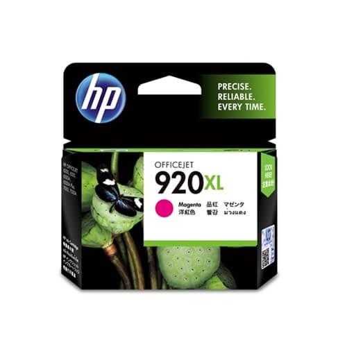 HP 920XL Magenta Ink Cartridge_3